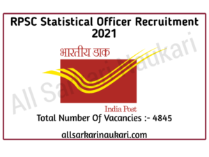 Read more about the article India Post GDS Uttar Pradesh & Uttrakhand Recruitment 2021